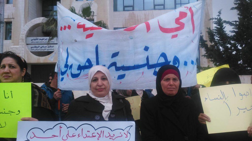 Иордания женщины и дети