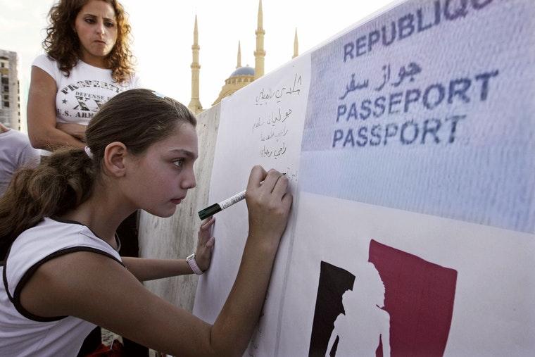 Ливан женщины и дети