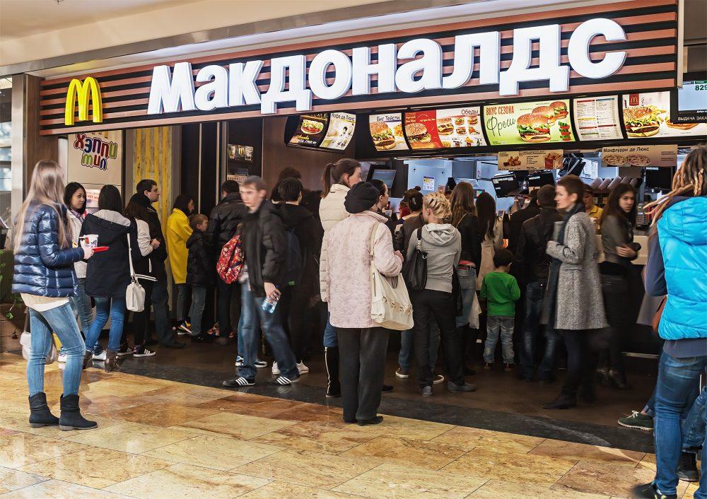Когда в 1990 году Макдоналдс открыл свой первый ресторан в Москве