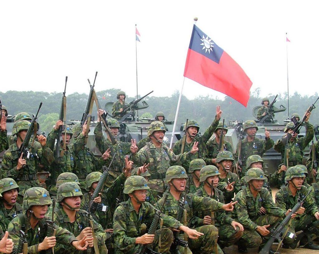 Армия Тайвань