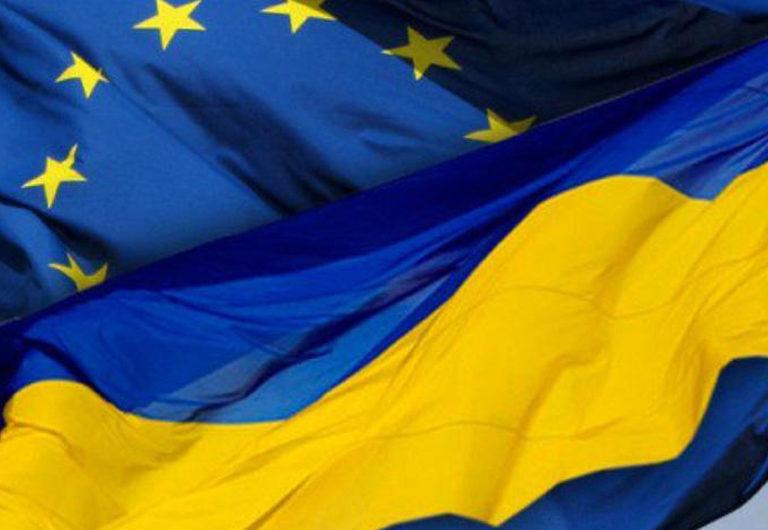 Украина – самая важная страна для ЕС. Вот почему
