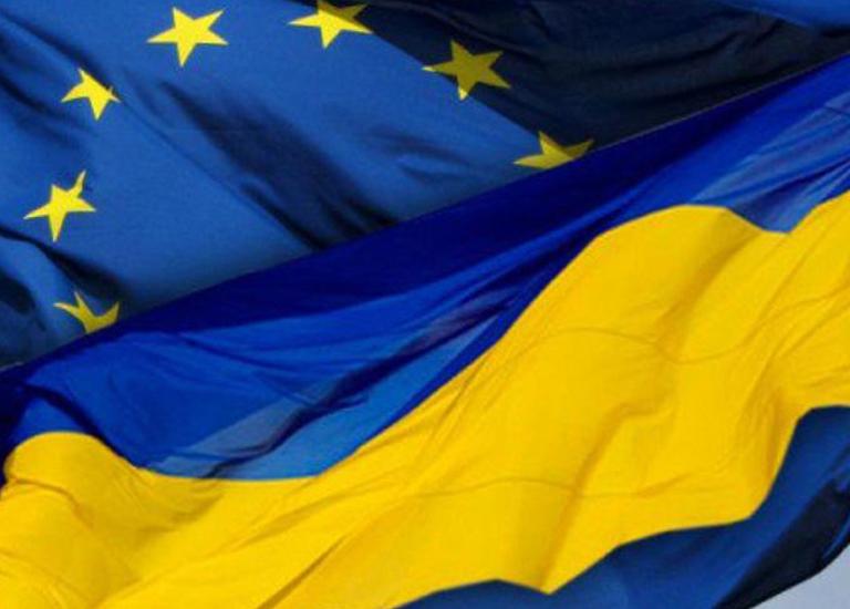 Украина - самая важная страна для ЕС. Вот почему
