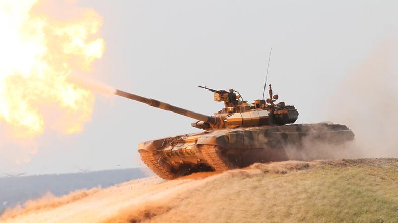 Egypt T-90