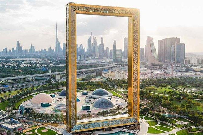 Рамка Дубая Дубай