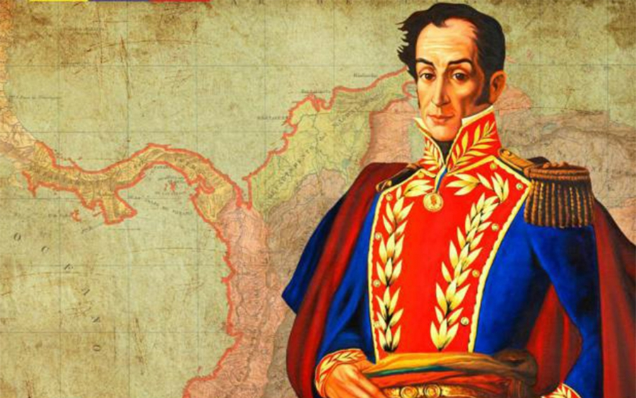 Симон Боливар Боливия