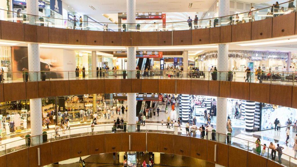 Дубайский торговый центр Дубай