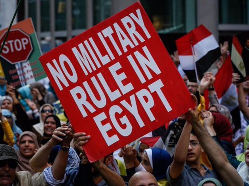 Акции протестов Египет