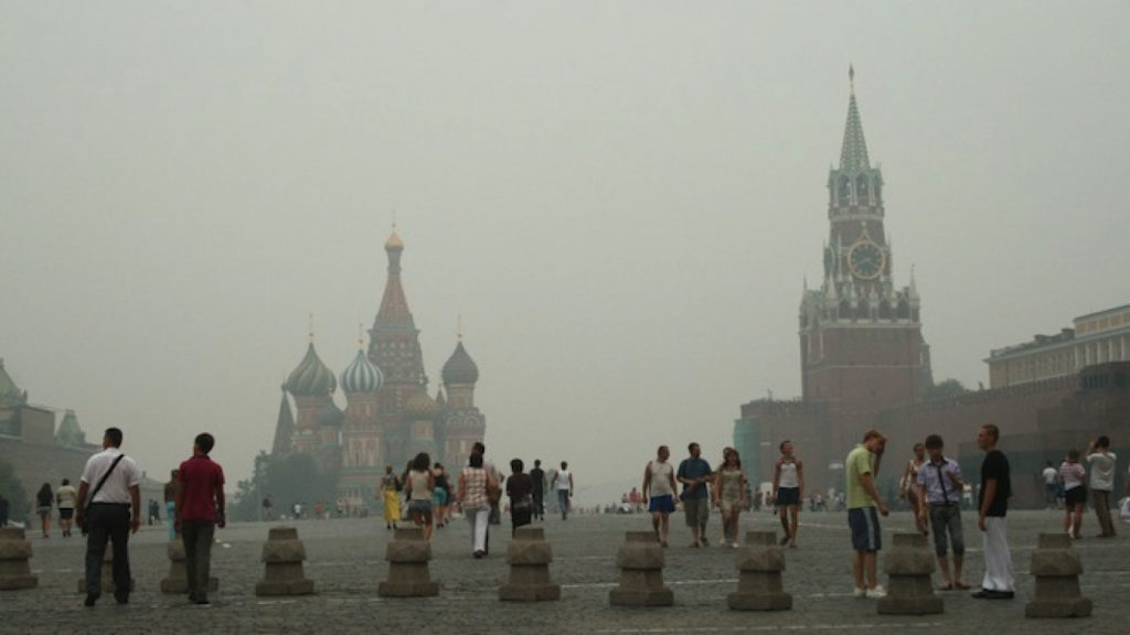 Москва опасно
