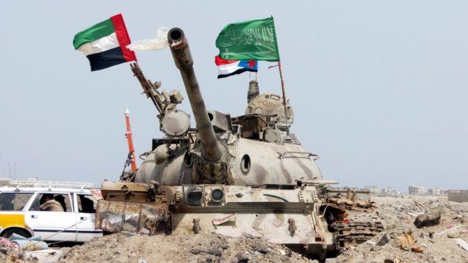 Йемен Рождество