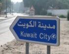 Как страны Ближнего Востока получили свои названия?