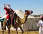 Страны, в которых не празднуют Рождество