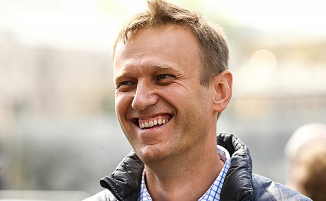 ФБК Алексея Навального