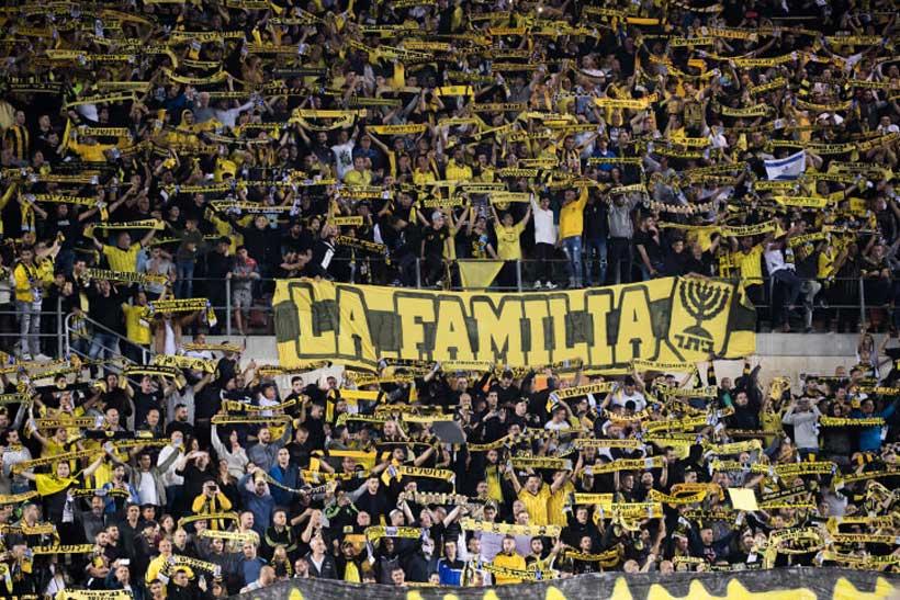 La Familia Бейтар