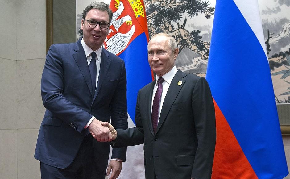 Российско-сербские отношения