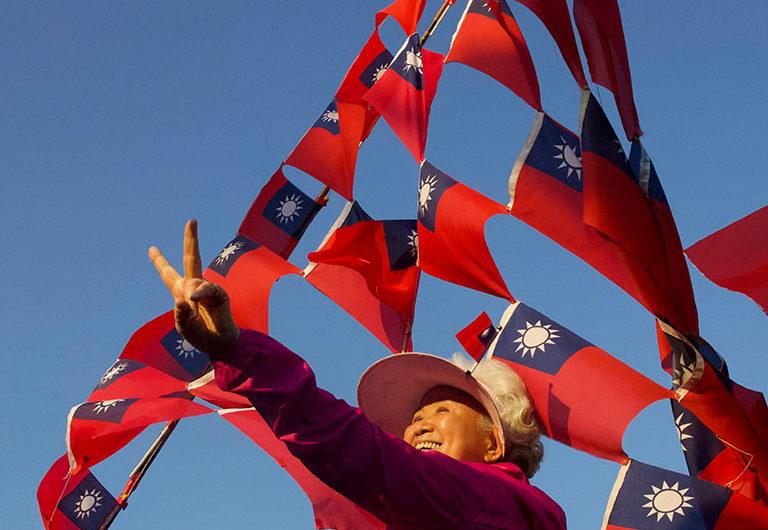 Является ли Тайвань настоящей страной?