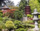 12 фактов, которые вы не знали о парке Золотые Ворота