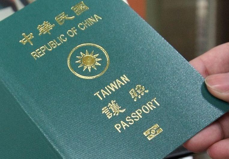 Республика Тайвань?