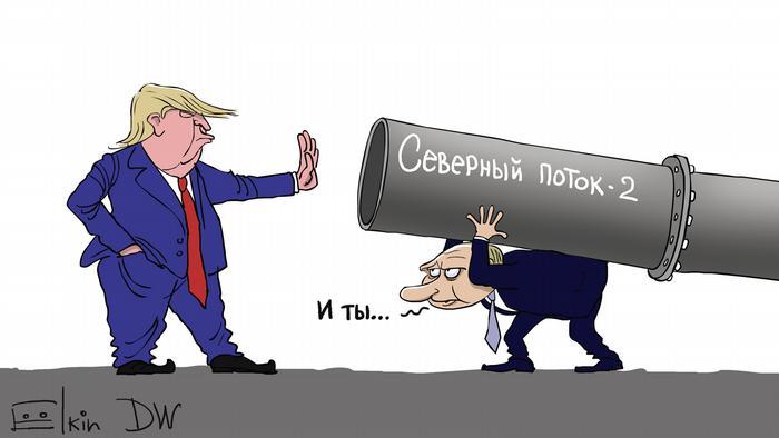 Американцы против Северного потока-2, потому что он увеличивает зависимость Европы от российского газа