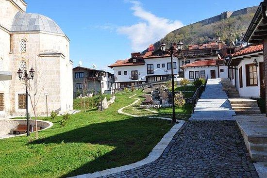 Этнографический Музей, Приштина