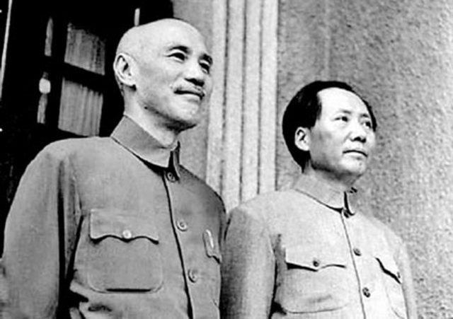 Коммунистическая партия Китая Гоминьдан
