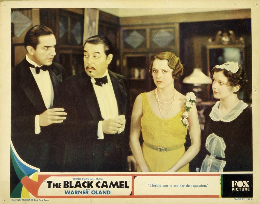отель фильм Черный верблюд