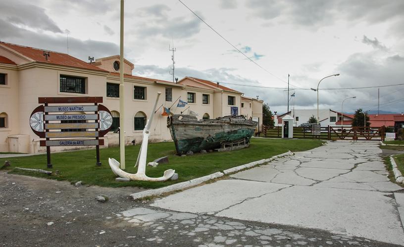 Тюрьма Ушуая Аргентина