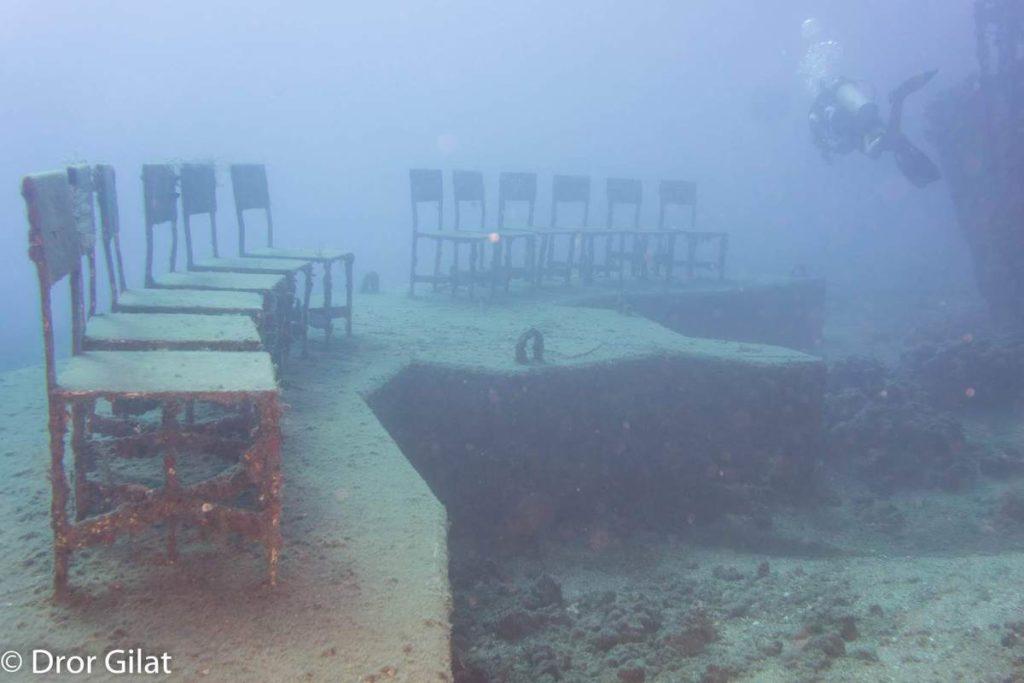 Кораблекрушение Кидона, Нагария