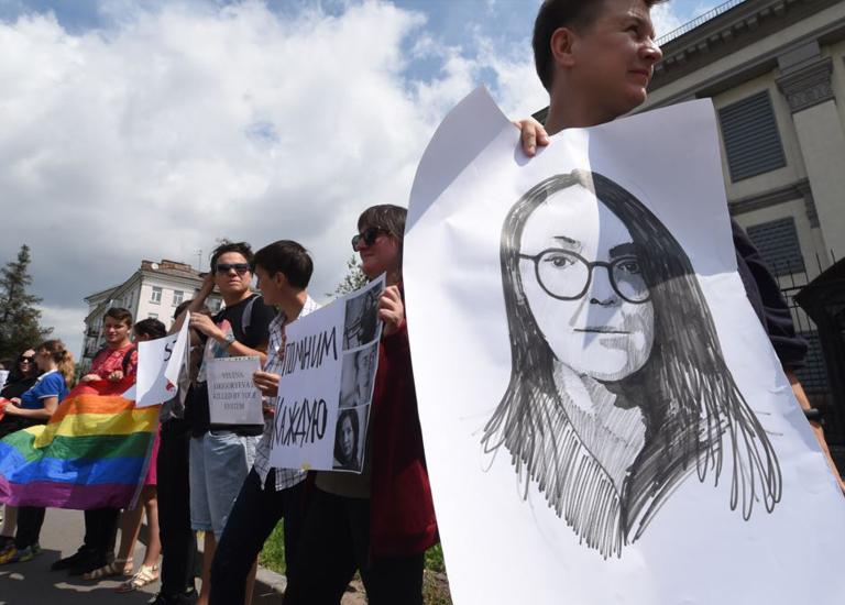 Гомофобные преступления на почве ненависти в России