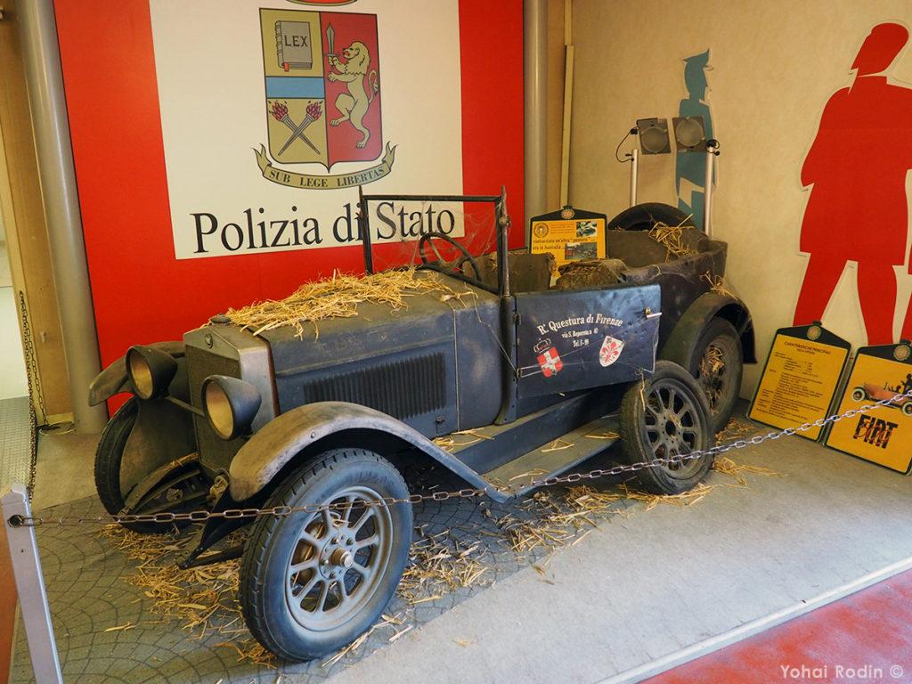 Государственный музей полицейских автомобилей