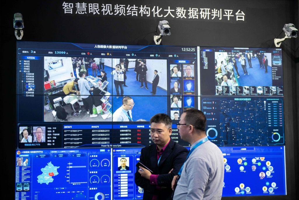 Китай: ваши аудио - и видео могут посчитать запрещенными