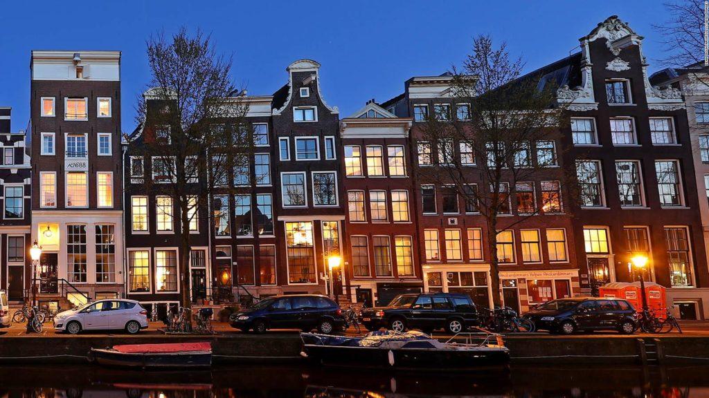 Открытая культура Амстердам