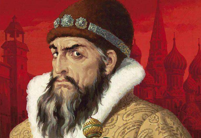 Невероятные факты о царе Иване Грозном