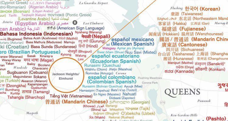 Можно слышать, как люди общаются на более чем 800 языках