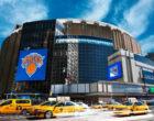 Рейтинг 5 лучших городов для жизни, если вы фанат НБА