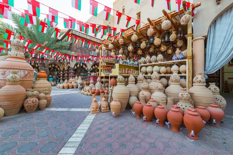 Базар города Низвы, Оман