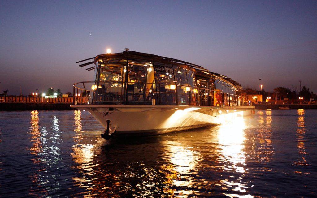 Bateaux Dubai Cruises