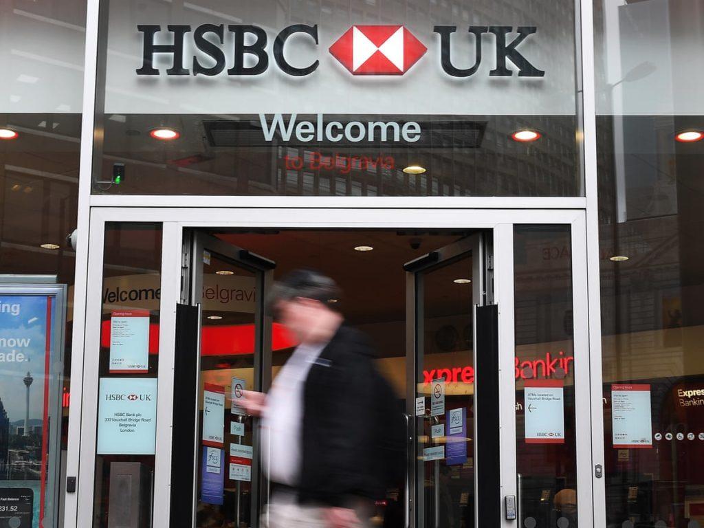 HSBC - Великобритания