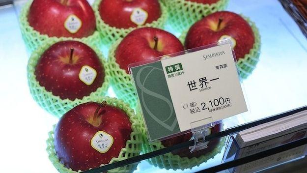 Яблоки секаи ичи