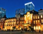 10 отелей с необычной архитектурой