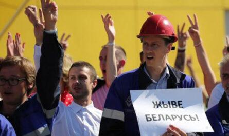 Белоруссия ближе к ЕС или к России?