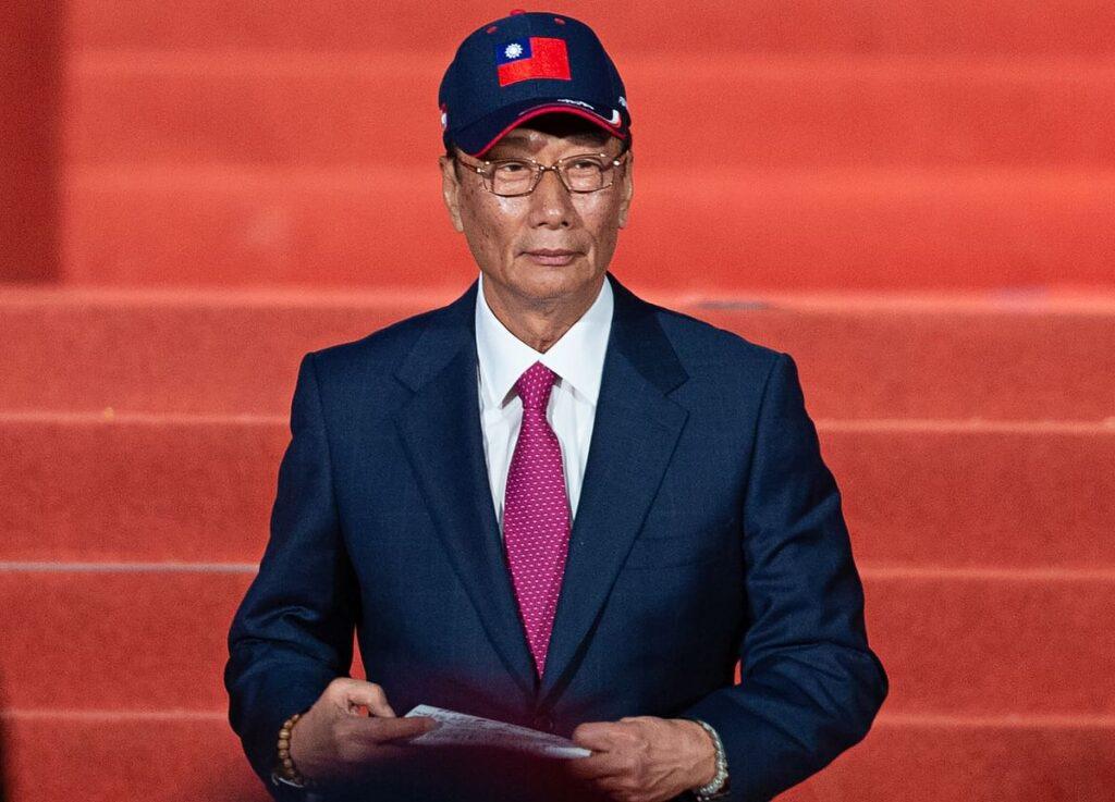 Тайвань: Терри Гоу