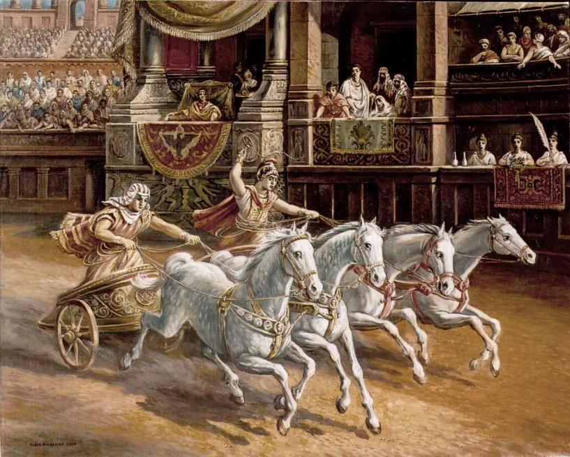 Гонщики на колесницах в Древнем Риме
