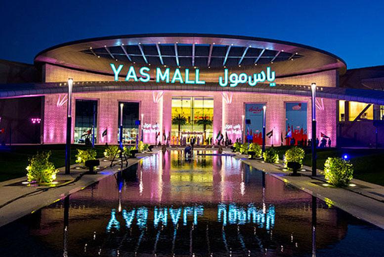 Лучшие торговые центры в Абу-Даби для покупок подарков