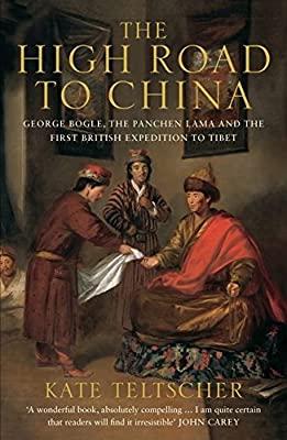 """""""Великий путь в Китай"""", Кейт Телчер"""