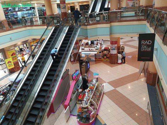 Торговый центр Аль-Раха
