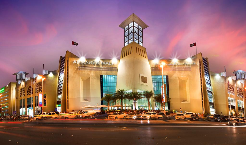 Торговый центр Аль-Вахда