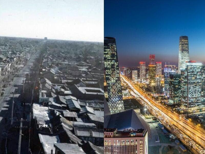 Китайский Пекин