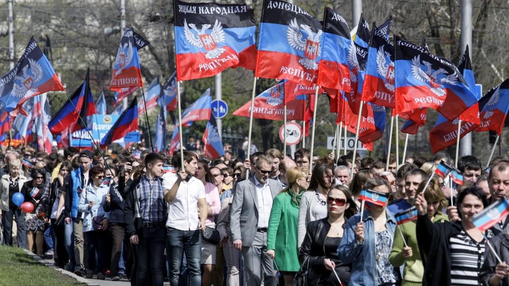 Донецкая Народная Республика и Луганская Народная Республика