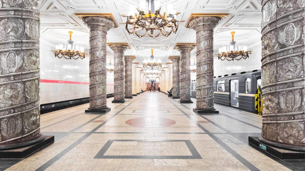 Станция Санкт-Петербургского метрополитена Автово