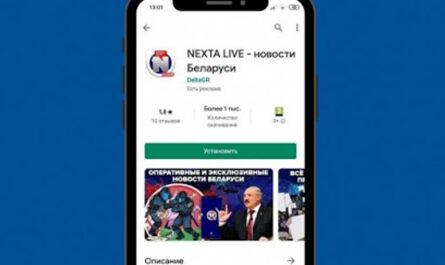 Как Телеграмм канал с 300000 подписчиками стал главным СМИ в Белоруссии